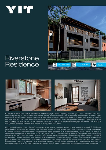 YIT_Riverstone_s